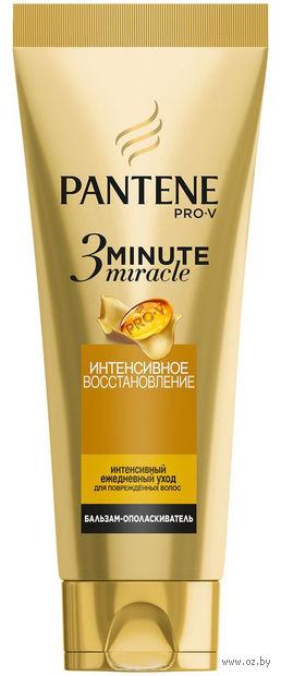 """Бальзам-ополаскиватель для волос """"3 Minute Miracle. Интенсивное восстановление"""" (200 мл) — фото, картинка"""