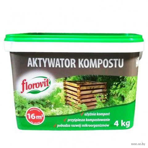 "Активатор компоста ""Florovit"" (4 кг) — фото, картинка"