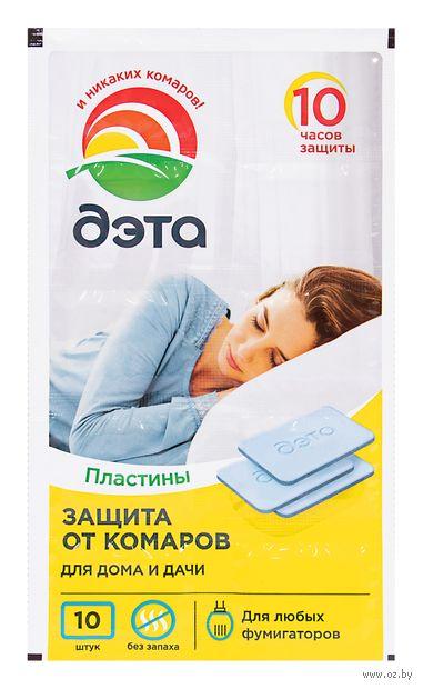 """Пластины от комаров """"Дэта"""" (10 шт.) — фото, картинка"""
