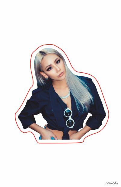 """Наклейка """"2NE1. CL"""" (арт. 12) — фото, картинка"""