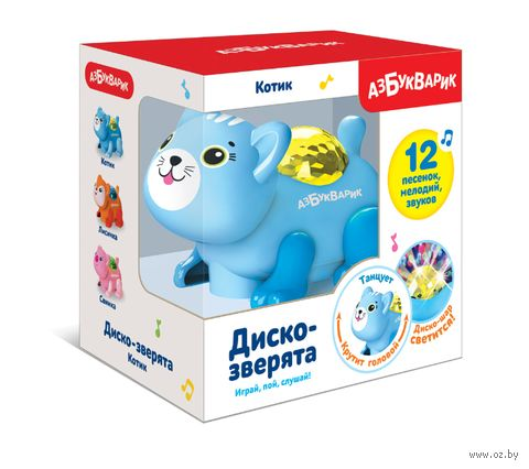 "Интерактивная игрушка ""Котик"" — фото, картинка"
