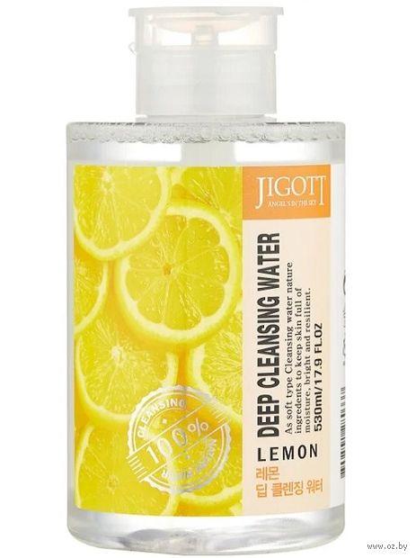"""Мицеллярная вода """"С экстрактом лимона"""" (530 мл) — фото, картинка"""