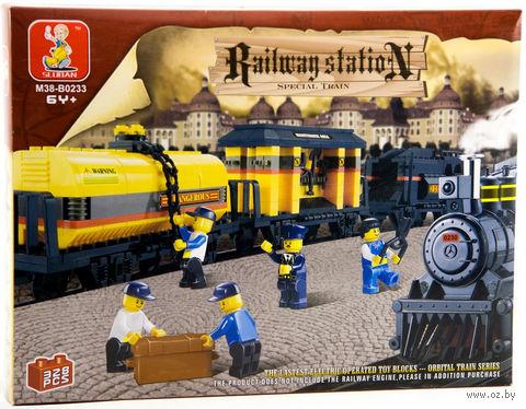 """Конструктор """"Железнодорожный вокзал. Вагоны для поезда"""" (328 деталей)"""
