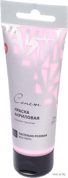 """Краска акриловая """"Сонет"""" в тубе (пастельно-розовая, 75 мл)"""