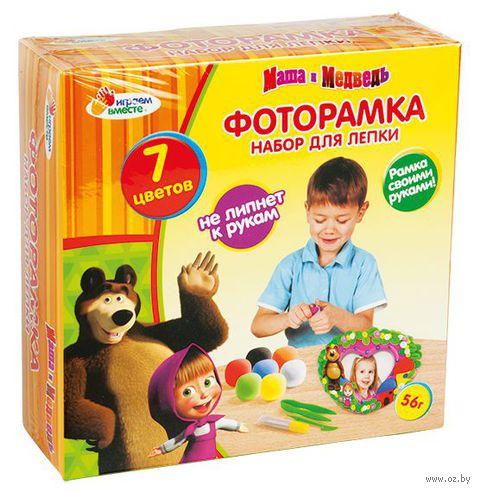 "Набор для лепки из пластилина ""Маша и Медведь. Фоторамка"""