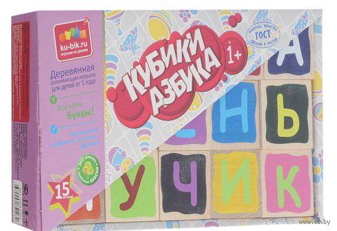 """Кубики """"Азбука"""" (15 шт.; арт. КБА1502) — фото, картинка"""