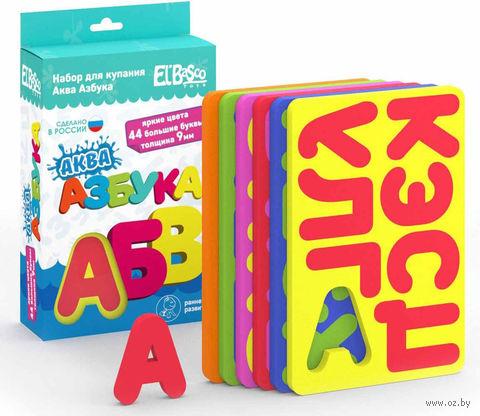 """Набор игрушек для купания """"Аква Азбука"""" — фото, картинка"""