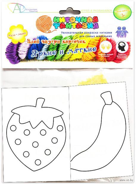"""Аппликация из ниток """"Клубника и банан"""" — фото, картинка"""