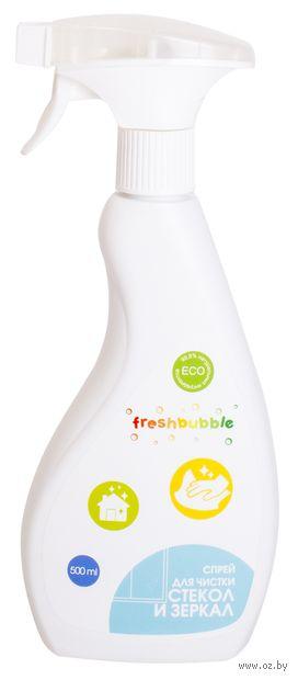 "Средство для чистки стекол и зеркал ""Freshbubble"" — фото, картинка"