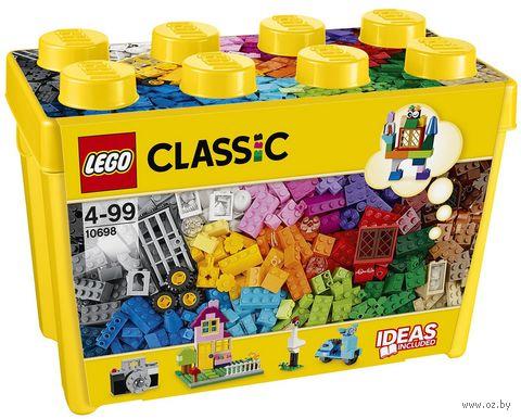 """LEGO Classic """"Набор для творчества. Большой"""" — фото, картинка"""