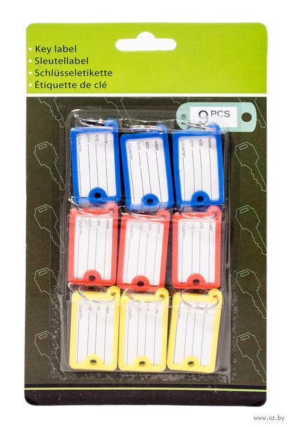 Набор брелоков для ключей пластмассовых (9 шт; арт. 159600120)