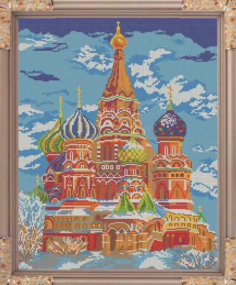 "Вышивка бисером ""Собор Василия Блаженного"" (485х385 мм)"