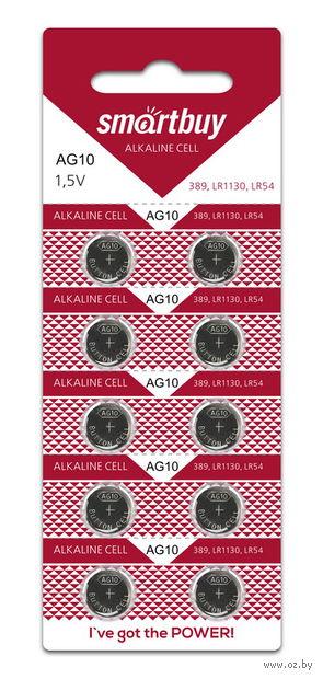 Батарейка часовая Smartbuy AG10-10B (10/2000)  (SBBB-AG10-10B)
