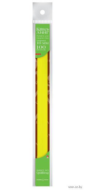 Бумага для квиллинга цветная (1х30 см; желтая; 100 шт.) — фото, картинка