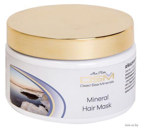 """Маска для волос """"DSM. С минералами"""" (250 мл) — фото, картинка"""