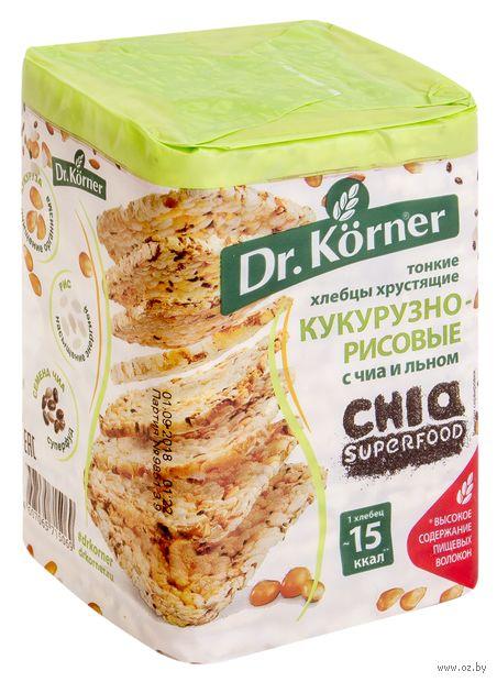 """Хлебцы кукурузно-рисовые """"Dr. Korner. С чиа и льном"""" (100 г) — фото, картинка"""