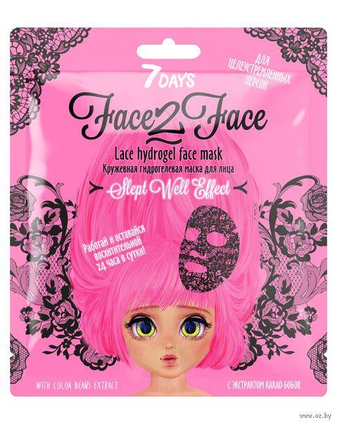 """Гидрогелевая маска для лица """"Face2Face. С экстрактом какао-бобов"""" (30 г) — фото, картинка"""