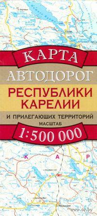 Карта автодорог Республики Карелии и прилегающих территорий