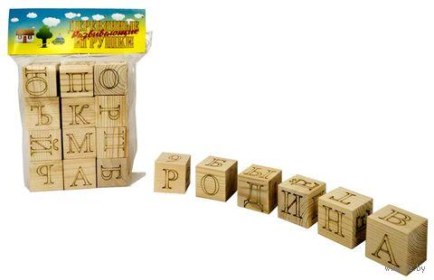 "Кубики ""Буквы и цифры"" (12 шт)"