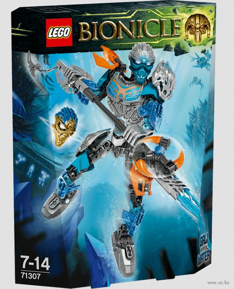 """LEGO Bionicle """"Гали - Объединительница Воды"""""""
