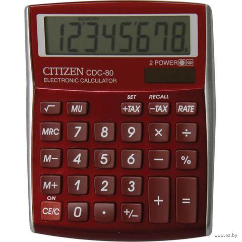 Калькулятор настольный CDC-80RD (8 разрядов)