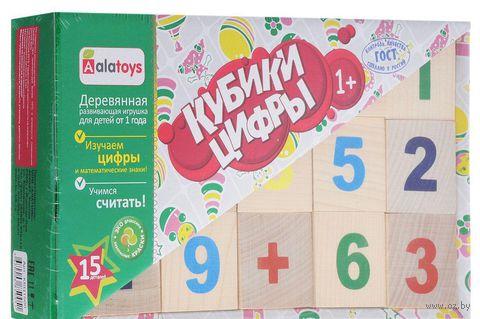 """Кубики """"Цифры"""" (15 шт)"""