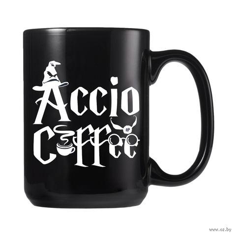 """Кружка """"Гарри Поттер. Accio"""" (черная) — фото, картинка"""