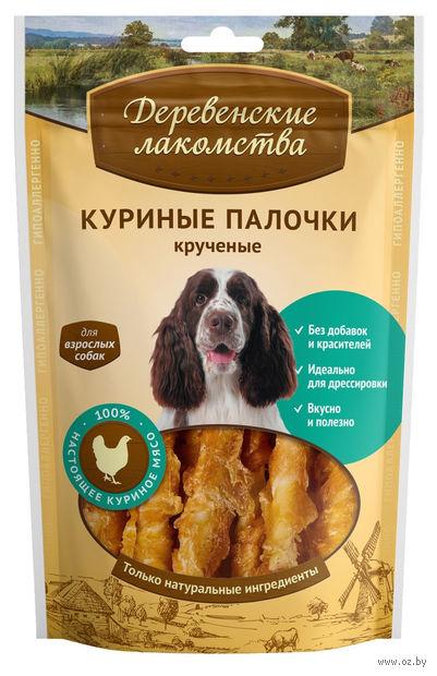 """Лакомство для собак """"Куриные палочки крученые"""" (90 г) — фото, картинка"""