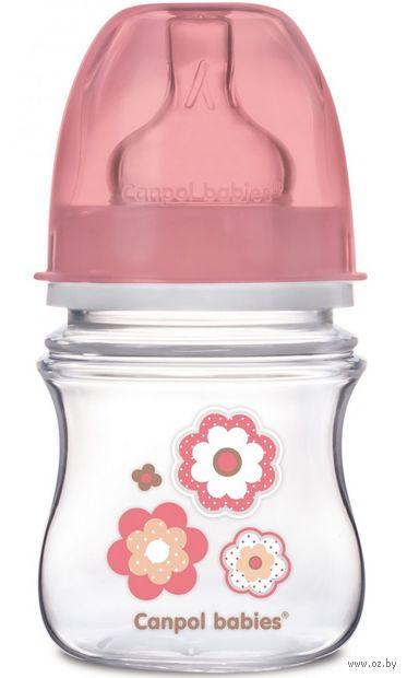 "Бутылочка для кормления ""Newborn baby"" (120 мл; розовая) — фото, картинка"