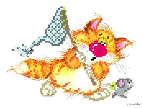 """Вышивка бисером """"Без кота - жизнь не та! Салочки"""" (110х160 мм) — фото, картинка"""