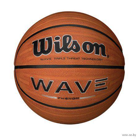 """Мяч баскетбольный Wilson """"Wave Phenom"""" №7 — фото, картинка"""