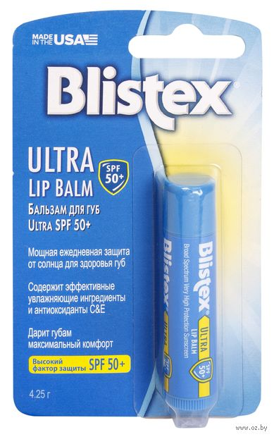 "Бальзам для губ ""Ultra"" SPF 50+, тон: прозрачный — фото, картинка"