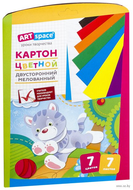 Картон цветной двусторонний (А4; 7 цветов; 7 листов) — фото, картинка