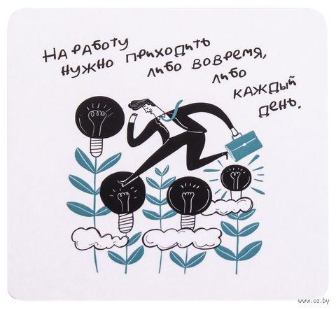 """Подставка под кружку """"Пять дней без выходных"""" — фото, картинка"""