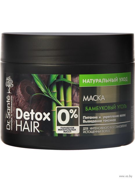"""Маска для волос """"Detox Hair"""" (300 мл) — фото, картинка"""