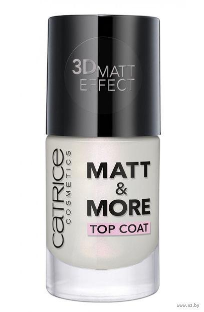 """Матовое покрытие """"Matt & More"""" (10 мл)"""