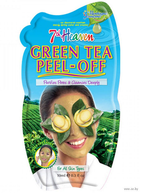 """Маска-пленка для лица """"Зеленый чай"""" (10 мл) — фото, картинка"""