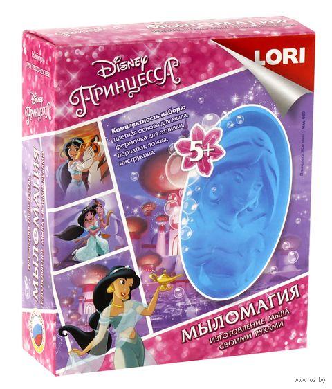 """Набор для изготовления мыла """"Принцесса Жасмин"""" — фото, картинка"""