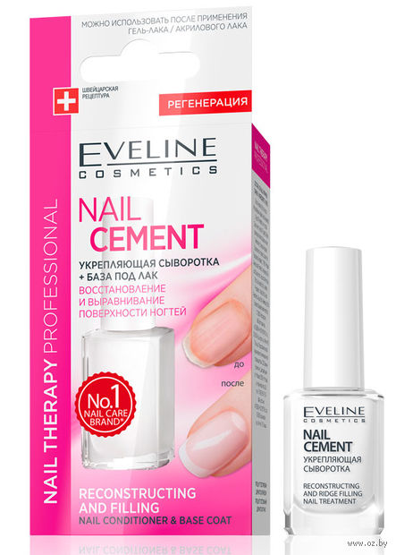 "Средство для укрепления ногтей ""Nail Cement"" тон: прозрачный — фото, картинка"