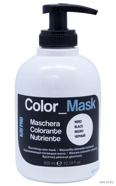 """Тонирующая маска для волос """"Color Mask"""" тон: черный — фото, картинка"""