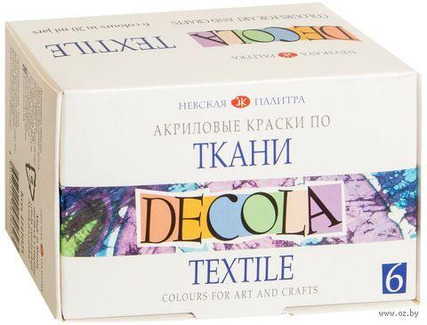 "Акриловые краски по ткани ""Decola"" (6 цветов х 20 мл)"