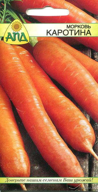 """Морковь """"Каротина"""""""