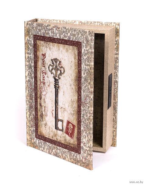 Шкатулка деревянная с кодовым замком (30х21х7 см; арт. 7790136)