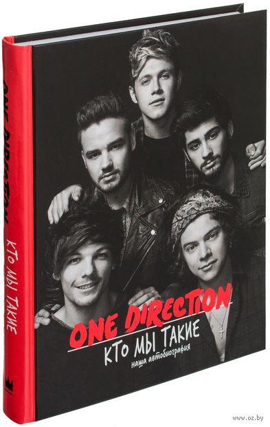 One Direction. Кто мы такие. Гарри Стайлс
