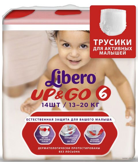 """Подгузники-трусики для детей Libero """"Up&Go"""" 6 (13-20 кг; 14 шт)"""