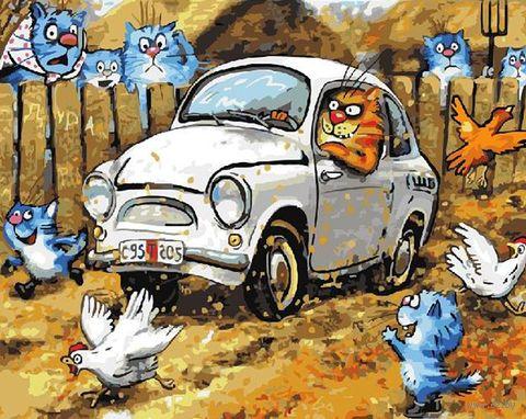 """Картина по номерам """"Автомобильный переполох"""" (400х500 мм) — фото, картинка"""