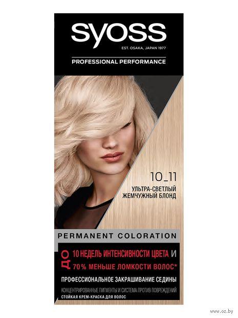"""Крем-краска для волос """"Syoss"""" тон: 10-11, ультра-светлый жемчужный блонд — фото, картинка"""