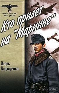 "Кто придет на ""Мариине"" — фото, картинка"