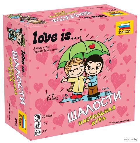 Love is... Шалости — фото, картинка