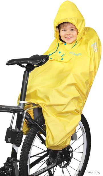 Дождевик-пончо детский (желтый) — фото, картинка